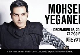 Mohsen Yeganeh, Live in Bay Area