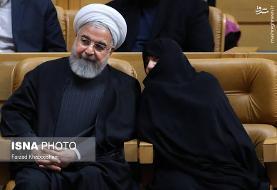 روحانی: میخواستم دو وزیر زن انتخاب کنم، اما توانم محدود بود!