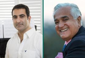 Honoring Maestro Anoushirvan Rohani and Reza Rohani in Concert