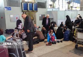 ایران ایر: مسافران ایرانی گیر کرده در ترکیه را تا جمعه به تهران میآوریم