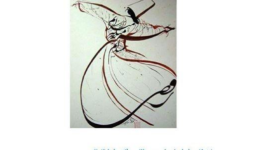 برنامه ماه دسامبر ۲۰۱۷ انجمن فرهنگ وهنر ایرانیان نیوساوث ولز