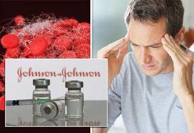 عارضه نادر لخته شدن خون در دریافتکنندگان واکسن کرونای جانسوناندجانسون هم گزارش میشود