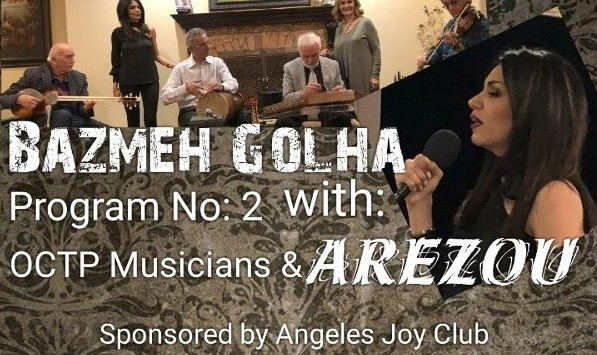 Bazmeh Golha: Traditional Persian Music and Light Reception