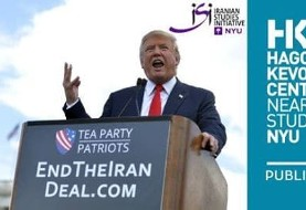 روابط ایران و آمریکا در دوران ترامپ