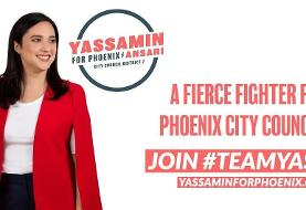 Iranian American Becomes the Youngest Woman Ever Elected to the Phoenix City Council