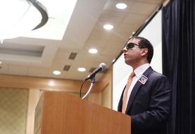 برای اولین بار یک ایرانی-الاصل به  مجلس ایالتی قانونگذاری آمریکا راه ...