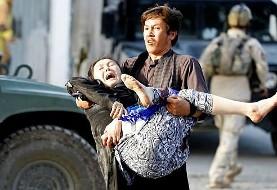 سال نوی خونین: انفجار انتحاری حین جشن نوروز در کابل ۲۶ نفر کشته و ۱۸ مجروح بر جای گذاشت