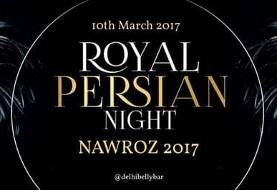 Persian Nowruz Party