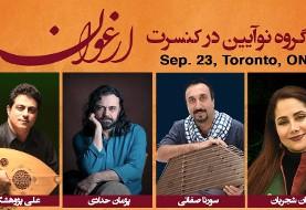 Mojgan Shajarian & NuAeen Group in Arghavan Concert