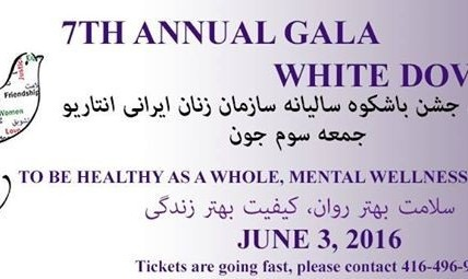 Iranian Women's Organization of Ontario: Annual White Dove Gala