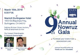 Pars Equality Center's ۹th Annual Nowruz Gala with Max Amini and Moein