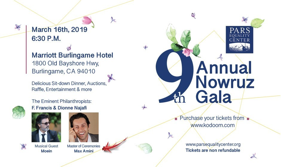 Pars Equality Center's 9th Annual Nowruz Gala with Max Amini and Moein