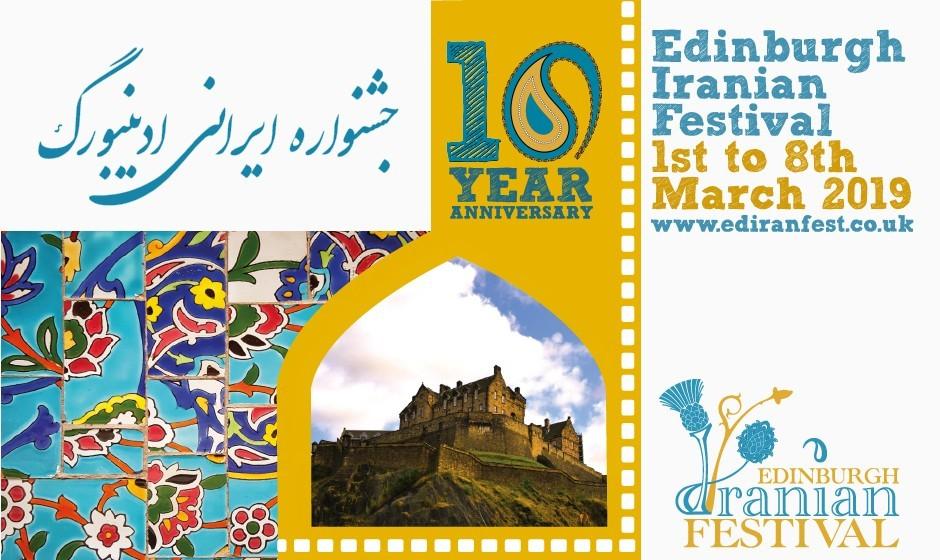10th Annual Edinburgh Iranian Festival