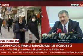 زنِ لبنانی ویروس کرونا را از قم به بیروت برد! آخرین آمار مبتلایان به کرونا