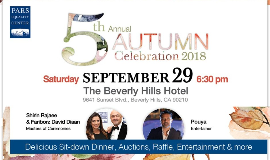 Pars Equality Center's 5th Annual Autumn Celebration with Pouya