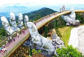 آلبوم تصویر: عبور از پلی شگفتانگیز در ویتنام بر دستانی غولپیکر!