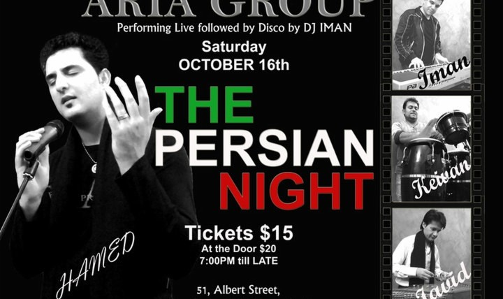 The Persian Night with Aria Group and DJ Iman