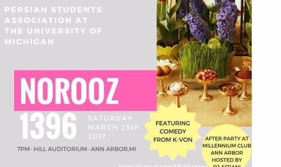 """19th Annual Norooz Show """"Aab-o-Aatash,"""" Comedy by K-von, and Afterparty"""