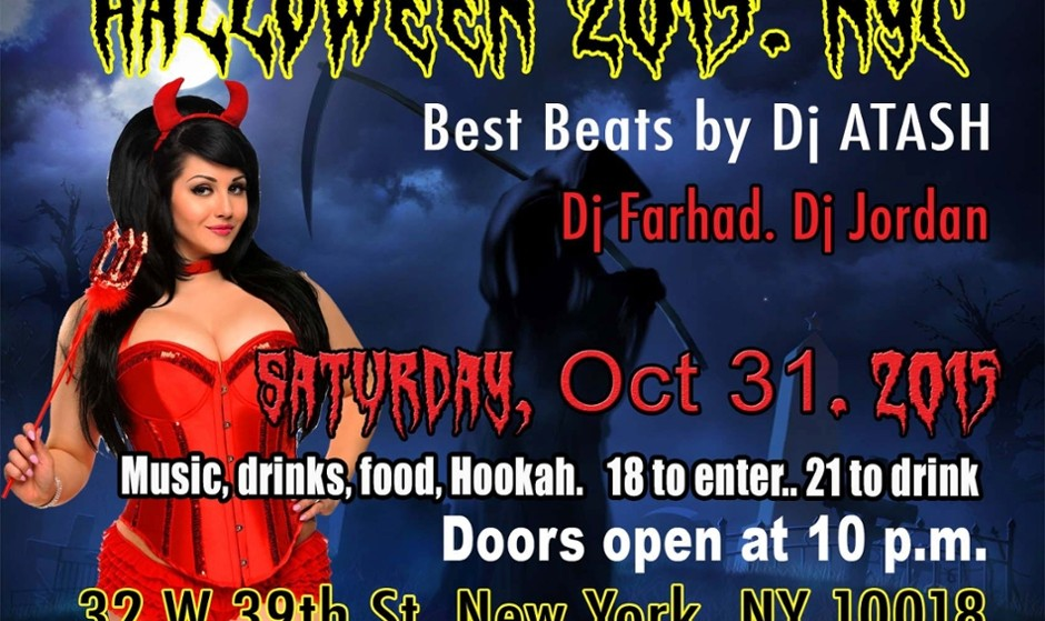 The Persian Halloween Party. NYC