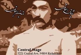 اجرای گروه کوبانگ: آثار درویش خان