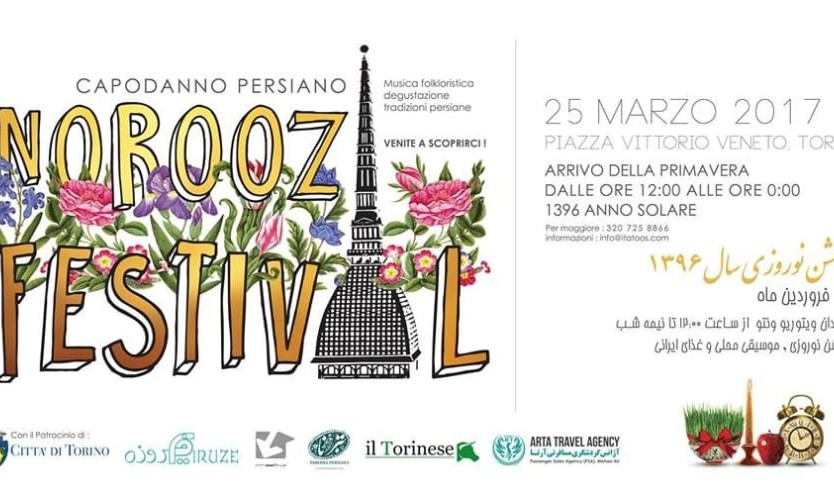 Norooz 2017 Festival