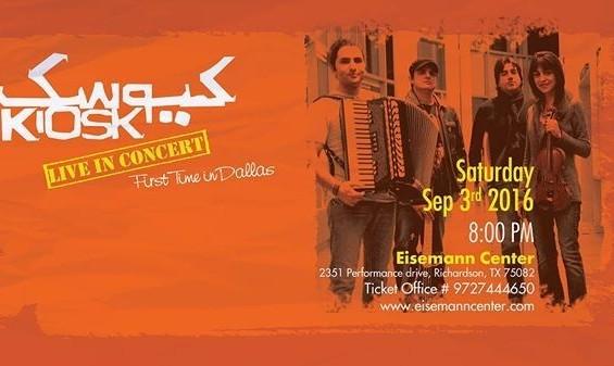 Kiosk Concert in Dallas
