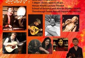 Tirgan ۲۰۱۴ Celebrations with Persian, Kurdish and Azeri music