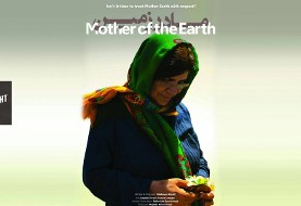 Film Screening - Docunight #۵۱: Mother of the Earth
