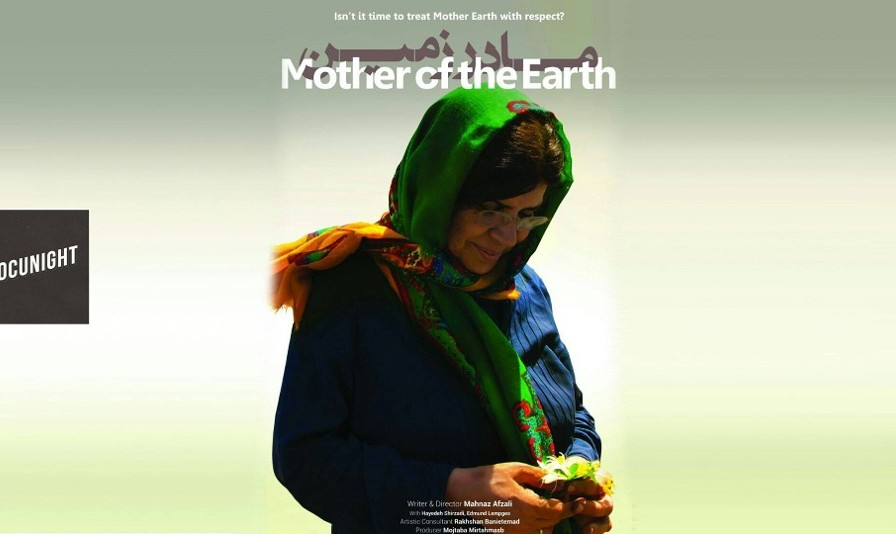 Film Screening - Docunight #51: Mother of the Earth