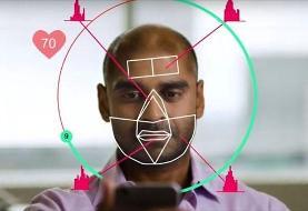 فناوری جدید اندازهگیری فشار خون با استفاده از دوربین سلفی گوشی!