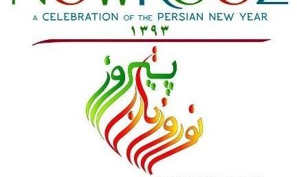 Nowrooz 1393 - a celebration by iranian societies of london universities
