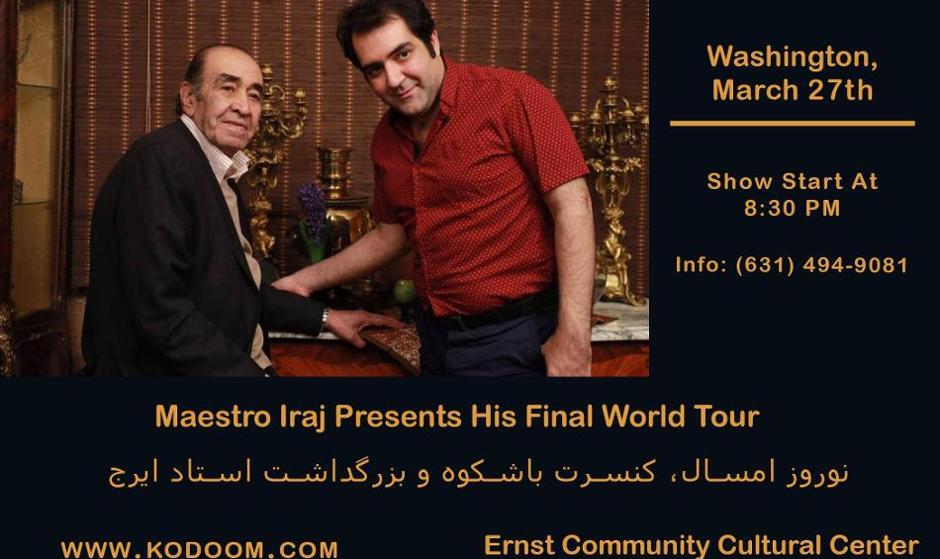 CANCELED: Honoring Maestro Iraj in Washington DC featuring Ehsan Fadaie