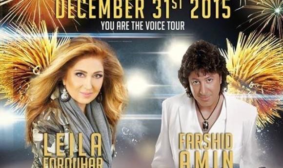 کنسرت شب سال نو با لیلا فروهر، فرشید امین. پارتی بعد از کنسرت با دیجی هومن، باند وانیا