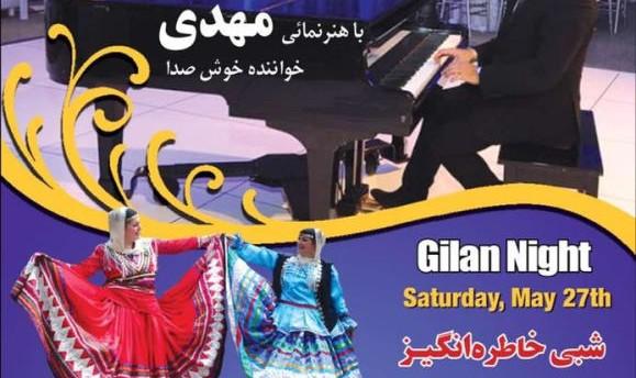 شب گیلان: آوای زیبای مهدی حقی همراه موسیقی و بوفه کامل غذای ایرانی