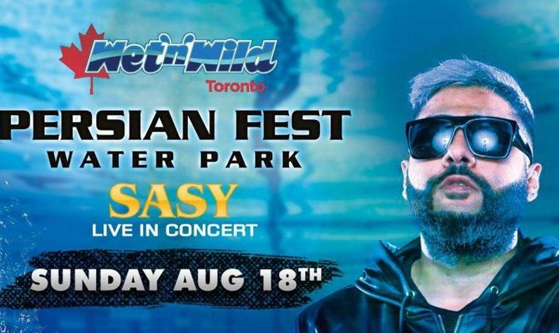 SOLD OUT: Persian Summer Fest: Water Park with Sasy
