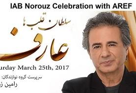 Aref at Norouz ۲۰۱۷ Celebration