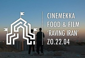 Film Screening of Raving Iran