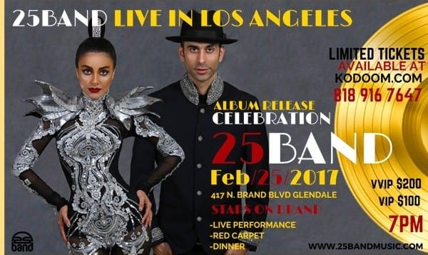 25Band Live in Album Release Celebration, Red Carpet and Dinner