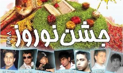 Nowruz 1388 Concert