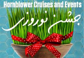 Nowruz ۱۳۹۸ Celebration Cruise