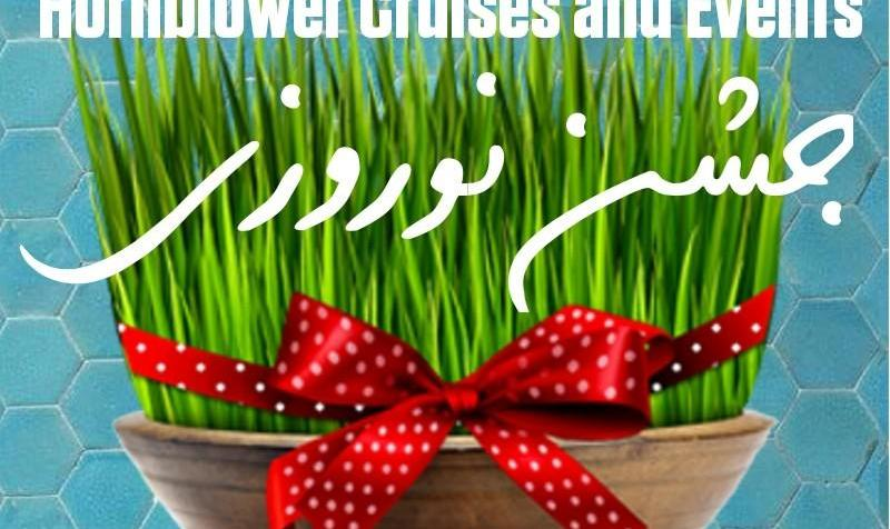 Nowruz 1398 Celebration Cruise