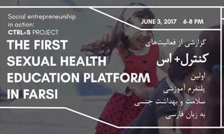 The First Sexual Health Educational Platform in Farsi