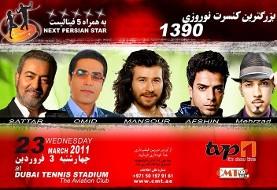 Sattar, Omid, Mansour, Afshin & Mehrzad Marashi Concert