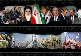 Mahmood Monshipouri: US-Iran Relations, Conflicting vs. Overlapping Interests?