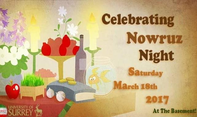 Nowruz 2017 Night