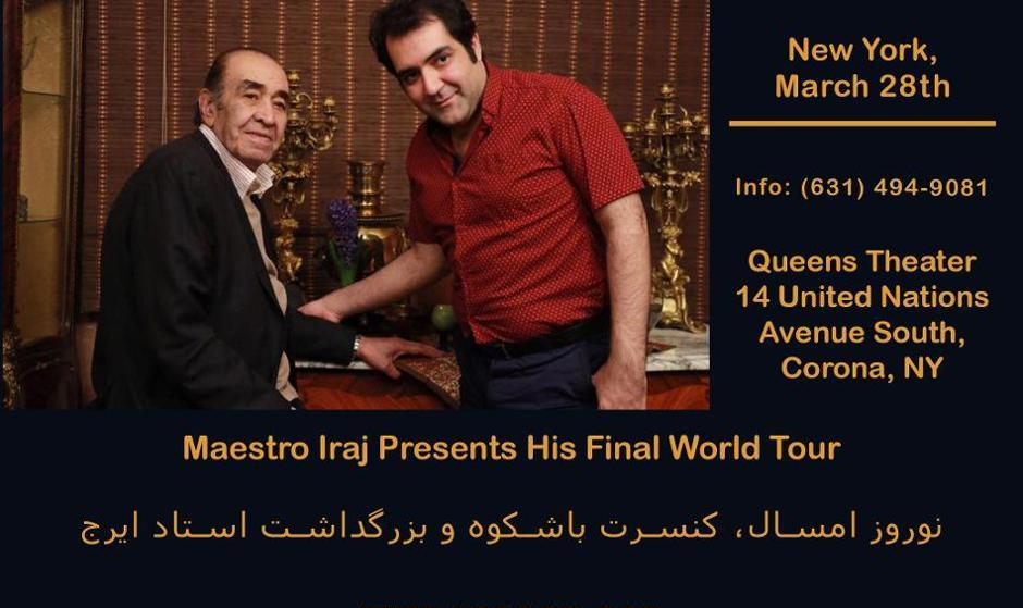 CANCELED: Honoring Maestro Iraj in New York featuring Ehsan Fadaie