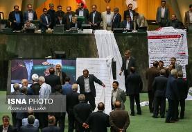 در پی تشنج فضای مجلس، لایحه الحاق ایران به کنوانسیون مقابله با تامین مالی تروریسم تا تعیین تکلیف اروپا با برجام مسکوت میماند