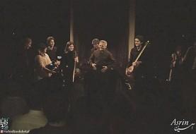 کنسرت موسیقی کردی فرید فرجپوری و گروه اسرین