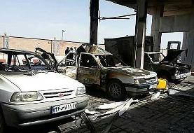 ۵ مجروح بر اثر انفجار در پمپ گاز بزرگراه فتح
