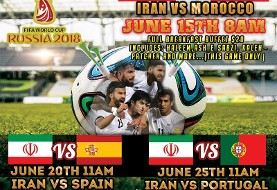 Iran vs Morocco World Cup Match & Amazing Breakfast Buffet!